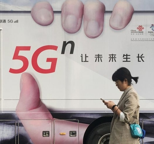 ASEAN, 5G and the great tech game